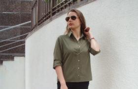 Рубашка Army Khaki